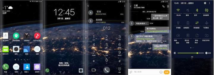 Samsung Lights