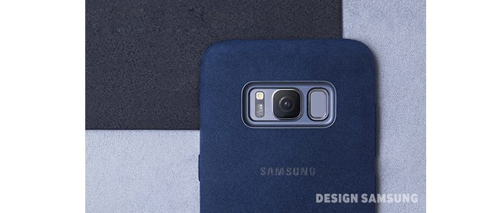 Galaxy S8 cover alcantara