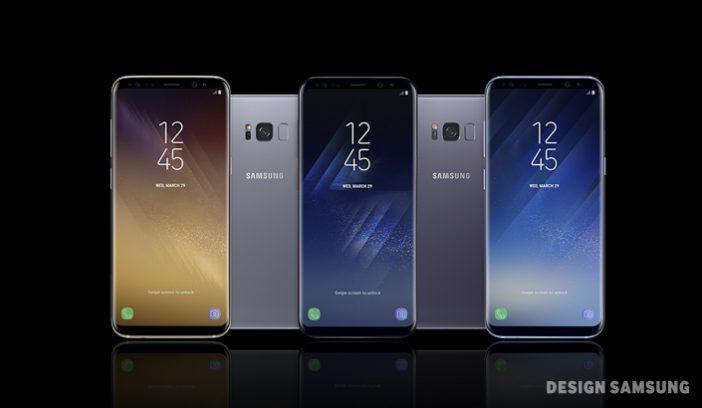 Galaxy S8 software