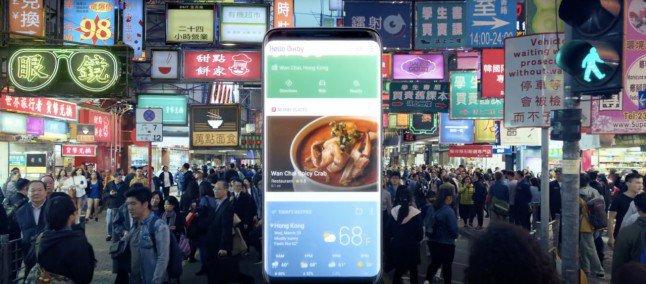Samsung Galaxy S8 video