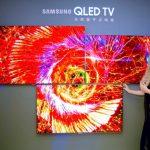 Samsung QLED TV Forum