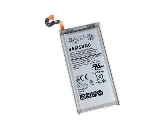 batteria Samsung Galaxy S8