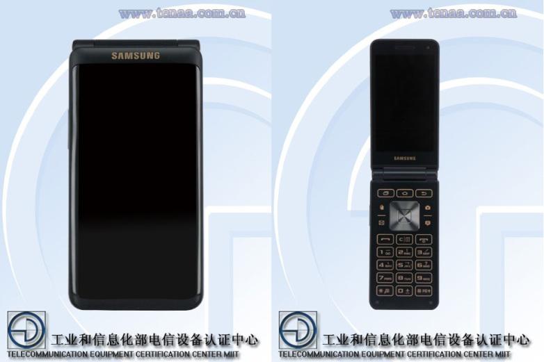 samsung smartphone a conchiglia flip phone